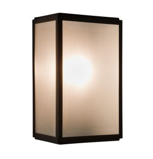 Homefield Sensor 160 Exterior Wall Light Frosted Glass